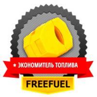 Как сделать самому экономитель топлива? FuelFree можно собрать своими руками!