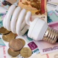 Как экономить электроэнергию: секреты экономии