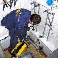 Как убрать запах на кухне от канализации?
