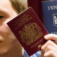 Получение гражданства России гражданам Украины: инструкция