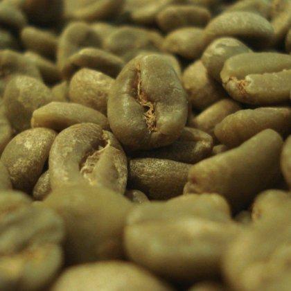 Купить зеленый кофе в Гомеле - проще, чем кажется!