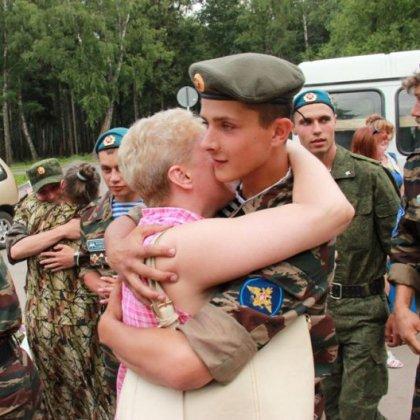 Как встретить сына из армии?