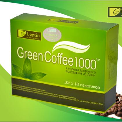Где купить зеленый кофе в Одессе?