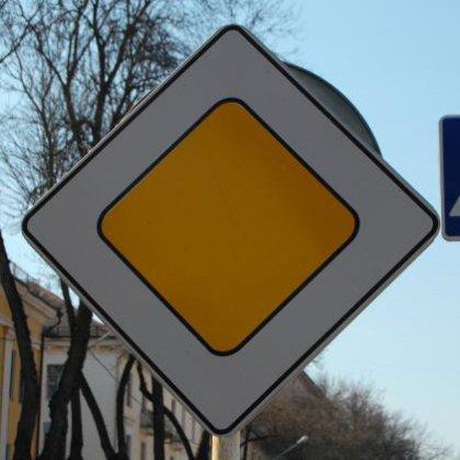 Как определить главную дорогу?