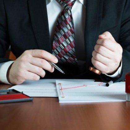 Как заказать и заверить копию устава в налоговой инспекции?