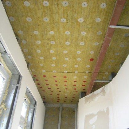 Как сделать шумоизоляцию на потолке