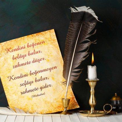 Секреты создания стихотворения: как придумать рифму и другое