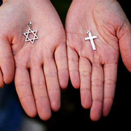 Как выбрать религию?