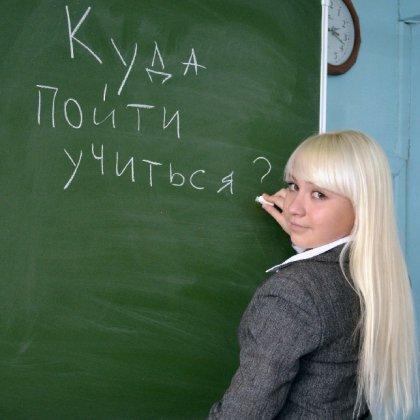 Поступить на переводчика английского языка новосибирский