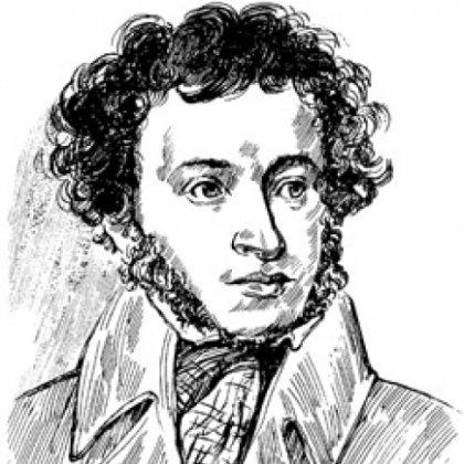 Как читать стихотворения Пушкина?