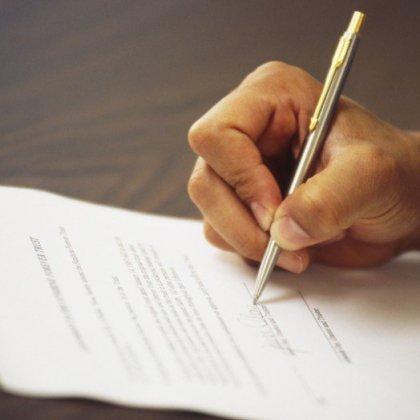 Как написать заявление на работу?