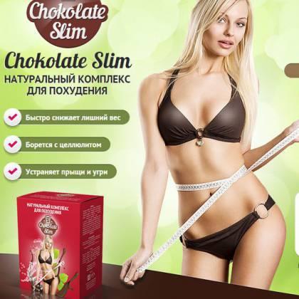 Шоколад для похудения - мечта любой женщины! Как принимать революционный