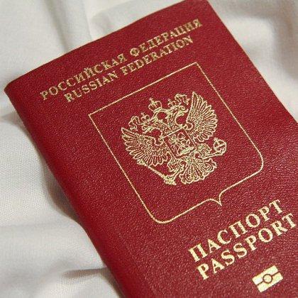 Как заполнить заявление на загранпаспорт на пенсионера?