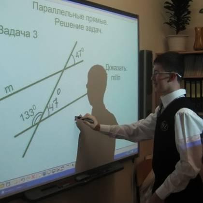 Как решать задачи по геометрии: простой способ решения геометрических задач