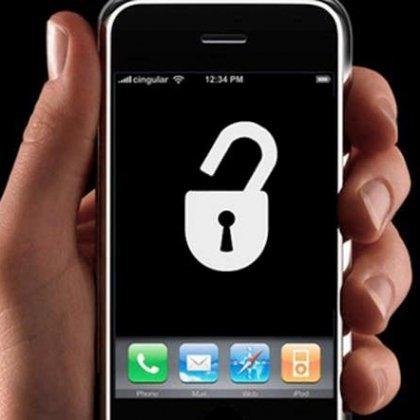 Как поставить пароль на вход в интернет - 3