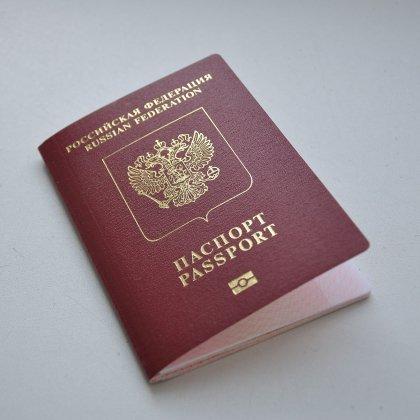 Паспорт в розыске как проверить: …