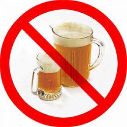 Как бросить пить пиво без посторонней помощи?