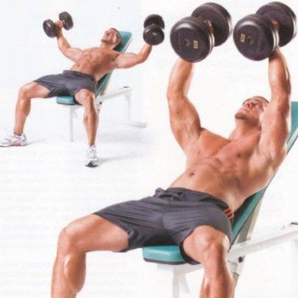 Как эффективно накачать грудные мышцы?