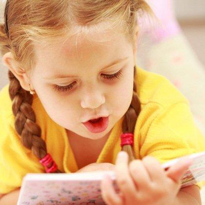 Как выбирать книги для детей?