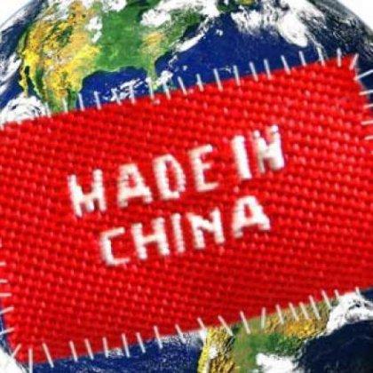 Как заказать одежду оптом из Китая?