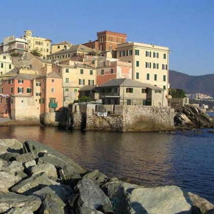 Как добраться до Генуи?