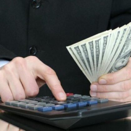 Как считать отпускные, сколько платят отпускных?