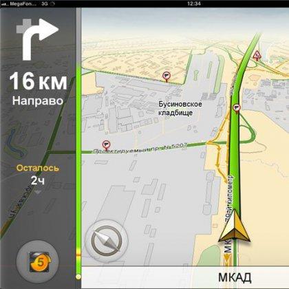 Как добавить карту в навигатор?