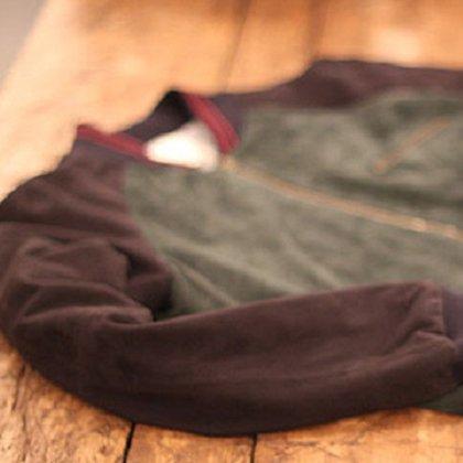 Как почистить воротник замшевой куртки?