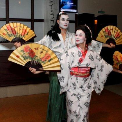 Как устроить японскую вечеринку?