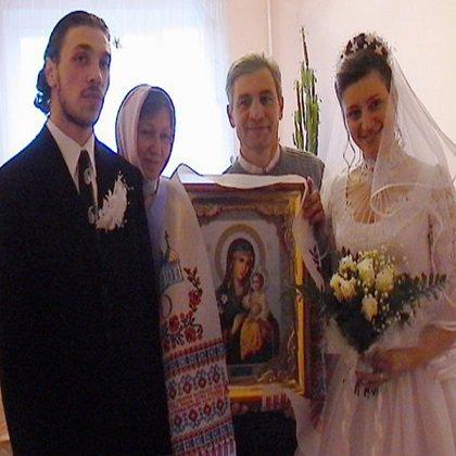 Какой иконой благословлять дочь на свадьбу?