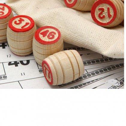 Лотерея Большие Российская Деньги небо