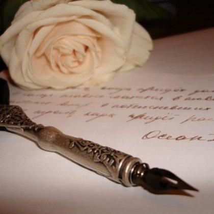 Как написать красивый стих?