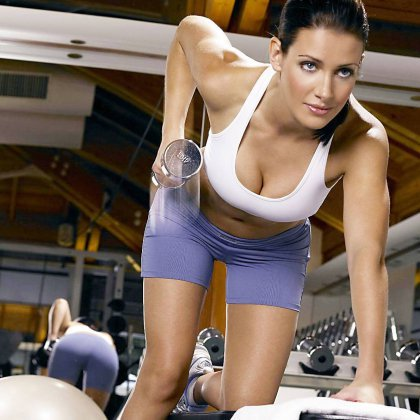 Как ускорить восстановление мышц?