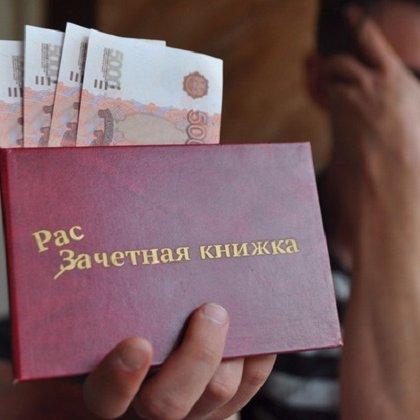 Со скольки совершеннолетие в россии