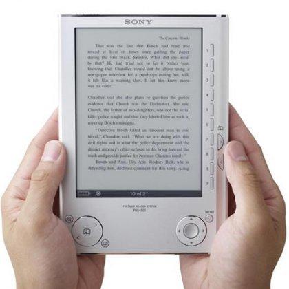 Как найти электронную книгу?