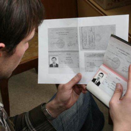 Что нужно для смены фамилии в паспорте?