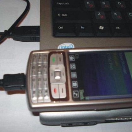 как найти телефон дома через компьютер