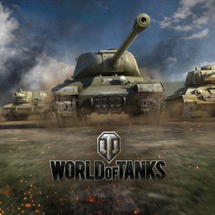 Как в World of tanks подарить танк другу?