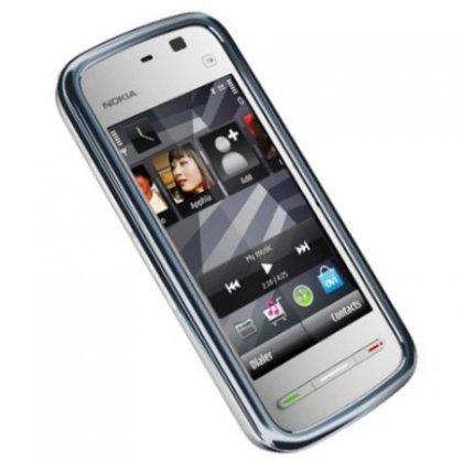 Мобильные поздравления по телефону