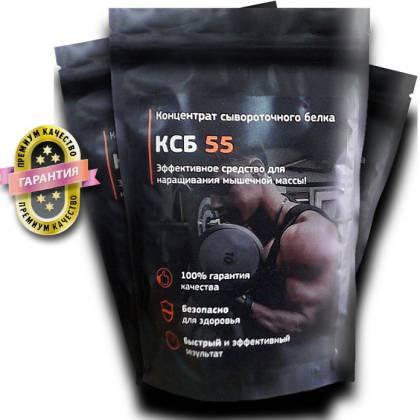 Всё, что вы хотели узнать о концентрате соевого белка КСБ-55: описание состава и действия
