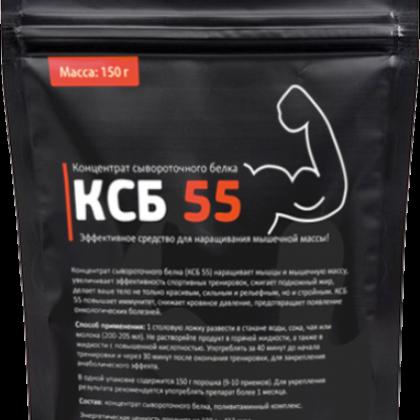 Достоинства сывороточного протеина для самостоятельного приготовления: оцените приятный вкус КСБ-55!