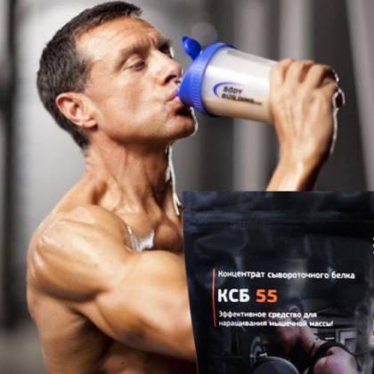 Спортивные напитки на каждый день: как и в каких пропорциях разводить КСБ-55?