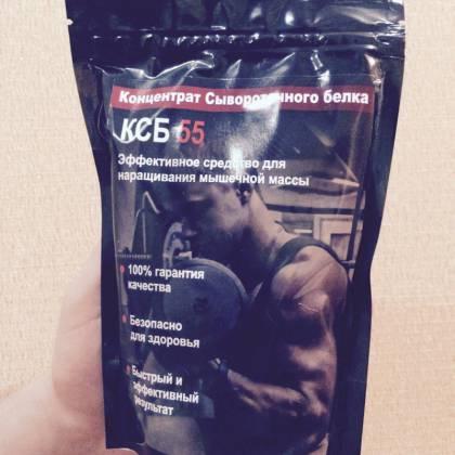 Для тех, кто занимается бодибилдингом: дозы приема КСБ-55 на один раз