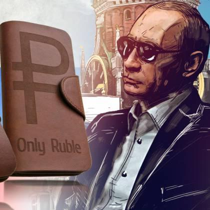 Необычный подарок себе или друзьям: оригинальное портмоне с изображением Путина