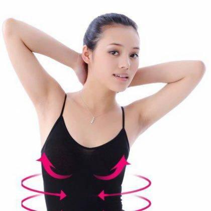 Колготки Body Slimmer корректирующими фигуру. Body Slimmer обладают компрессионным эффектом