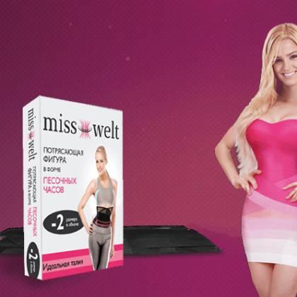 В чем секрет успеха пояса Miss Welt?