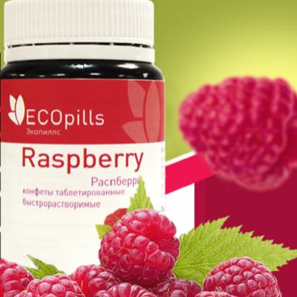 Что такое таблетированные конфеты Eco Pills Raspberry? Eco Pills Raspberry - конфеты для похудения