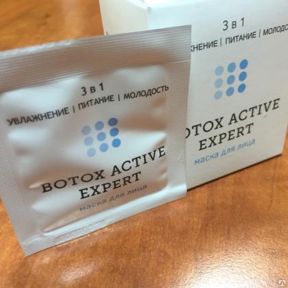 Крем от морщин Botox Active Expert. Недостатки и достоинства крема Botox Active Expert