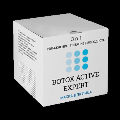 Маска Botox Active Expert - очень эффективное средство. Как работает крем маска Botox Active Expert?