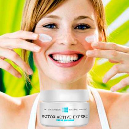 Инновационная омолаживающая маска Botox Active Expert. Что представляет собой Botox Active Expert маска для лица?